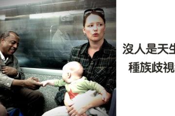 「主動牽起黑人手的嬰兒」長大了!9年後,2人再次見面畫面感人